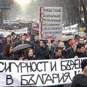 Протестиращи с ултиматум за Пеевски